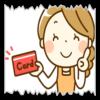 クレジットカード申し込み